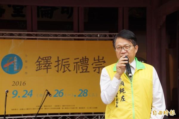 副市長顏純左主持開幕活動。(記者洪瑞琴攝)