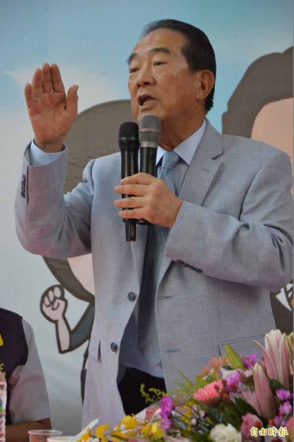 針對「未收到國際民用航空組織(ICAO)邀請函」的議題,親民黨主席宋楚瑜說,希望大家以務實的態度好好看待與處理。(記者張瑞楨攝)
