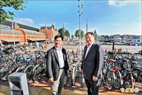 市長林佳龍(左)與交通局長王義川參訪阿姆斯特丹中央車站的複合式交通運輸系統。(記者張菁雅攝)