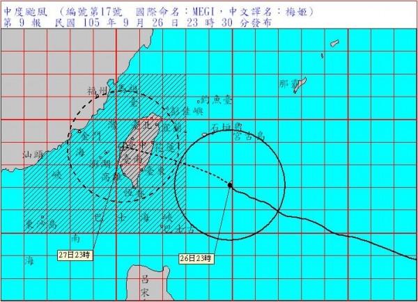 梅姬颱風來勢洶洶,明日15縣市停班停課,5縣市上午上班上課、下午停班課。(圖擷取自中央氣象局)