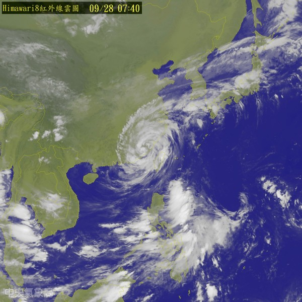 梅姬颱風逐漸遠離台灣。(圖片取自氣象局)