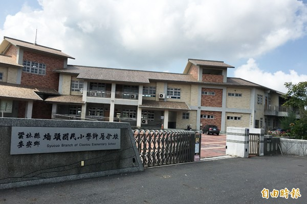 許厝分校學童疑遭氯乙烯(VCM)污染而預防性遷校。(資料照,記者黃淑莉攝)