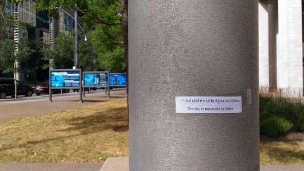 不滿中國打壓,台僑於ICAO蒙特婁總部周遭張貼抗議貼紙。(中央社)