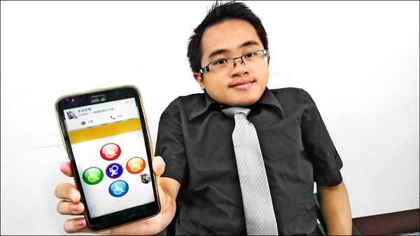 環球科大研究生陳彥廷,以APP系統結合手機感應裝置來輔助身障生行動與交通。 (中華創新發明學會提供)