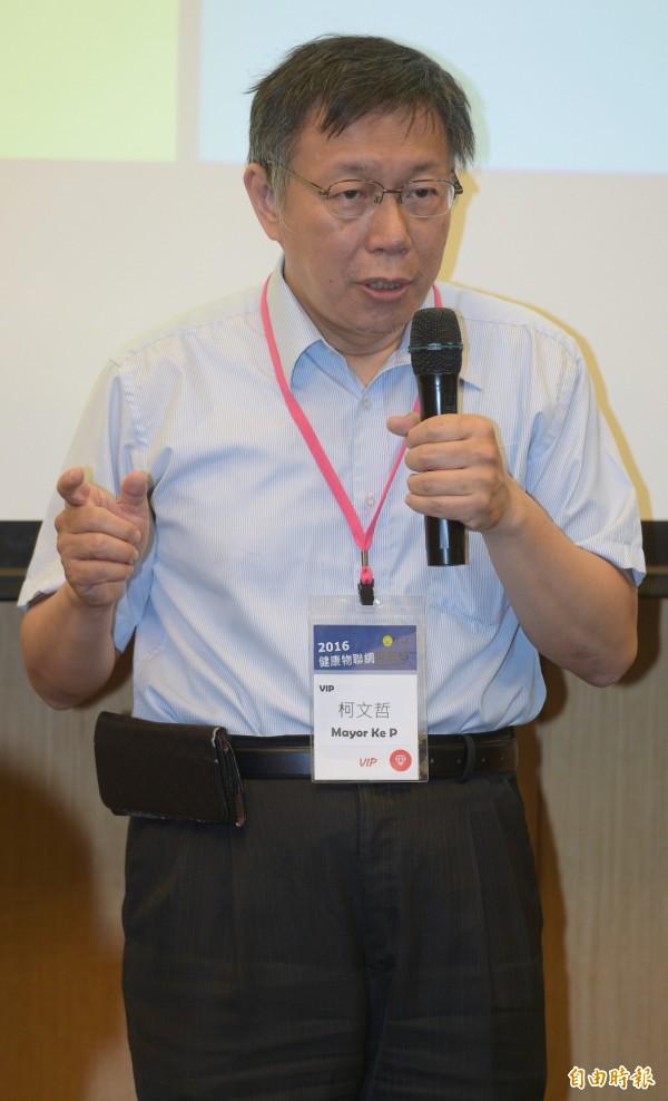 台北市長柯文哲2日出席2016健康物聯網黑客松閉幕式,頒獎給得獎團體並致詞。(記者張嘉明攝)
