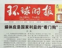 中共黨媒《環球時報》與新加坡駐中國大使羅家良的罵戰引發外界關注。圖為《環球時報》。(圖擷自網路)