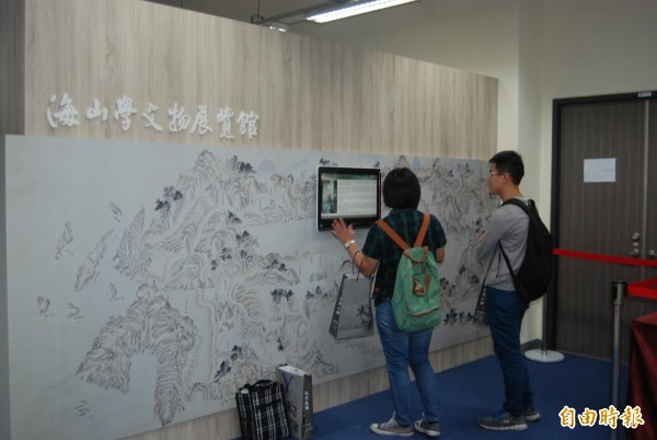 海山學文物展覽館與國立台灣圖書館合作,建立數位多媒體平台。(記者張安蕎攝)