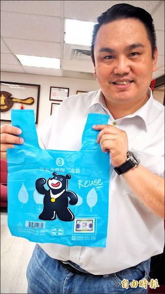 台北市議員陳重文建議環保二次袋印上世大運吉祥物「熊讚」圖樣,增加使用誘因。(記者蔡亞樺攝)