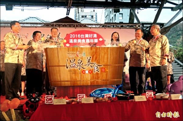 第10屆「台灣好湯-溫泉美食嘉年華」在礁溪啟動。(記者林敬倫攝)