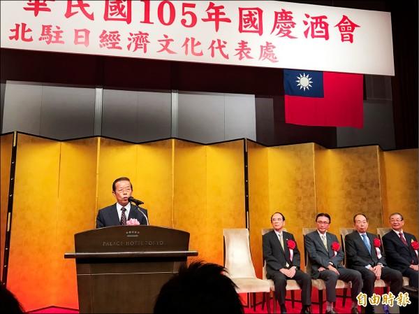 我駐日代表處昨在東京「皇宮」飯店舉辦國慶酒會,由駐日代表謝長廷主持。(記者張茂森攝)