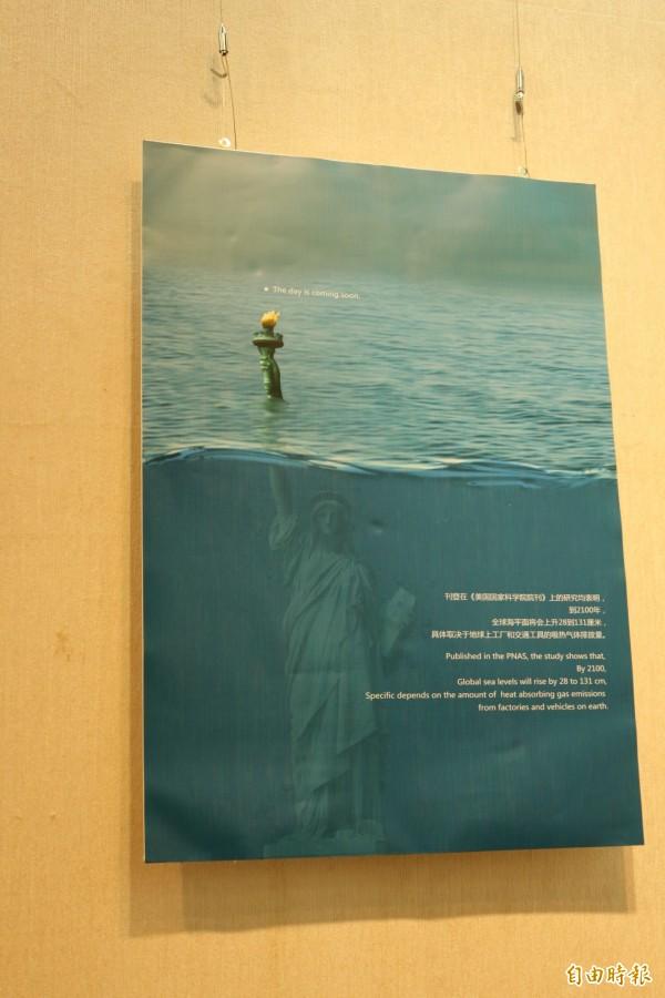被淹沒的勝利女神像,預告地球暖化後的世界。(記者詹士弘攝)
