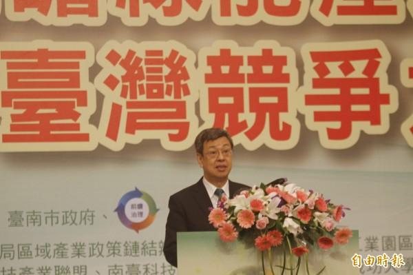 副總統陳建仁說,中央全力支持台南市發展綠能產業,全力發展新能源及再生能源,以推升南台灣在地產業與國際世界接軌。(記者王捷攝)