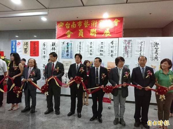 台南市藝術家協會18周年聯展,市長賴清德參加開幕典禮。 (記者洪瑞琴攝)