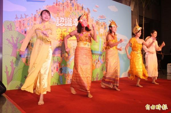 「認識幸福新住民展」今天登場,活動邀請舞團身著傳統服飾,獻上各國舞蹈。(記者鍾泓良攝)