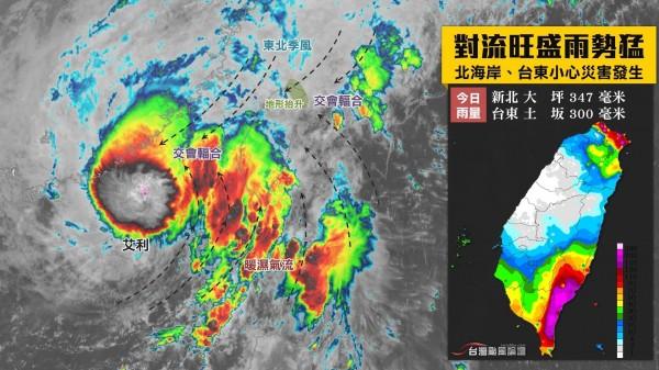 艾利颱風的暖濕氣流與東北季風交會輻合,造成超大豪雨。(圖取自台灣颱風論壇)