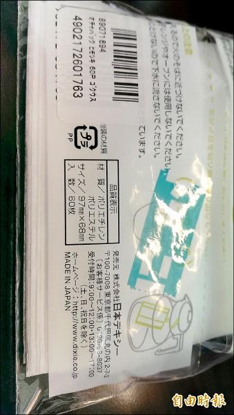許多國外的茶包袋都會標示材質(紅框處)。(記者吳亮儀攝)
