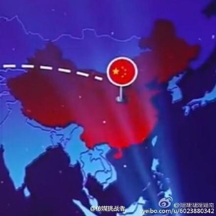 湖南衛視節目將台灣國土畫在中國外。(圖擷取自微博)