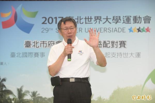 台北市長柯文哲今晚表示,他是與中職協調,轉播的時間錯開。(資料照,記者叢昌瑾攝)