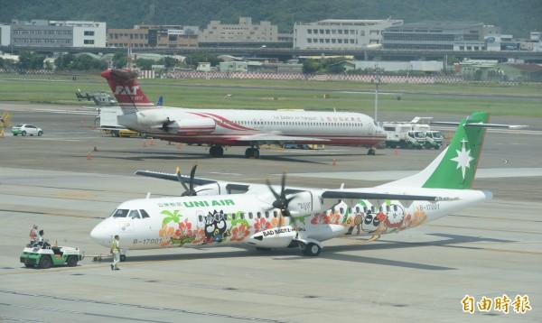 澎湖週六將第二度舉行博弈公投,交通部已協調各家航空公司加開航班,明天將會依現場旅客補位狀況,若有需求隨時可開加班機。(資料照,記者張嘉明攝)