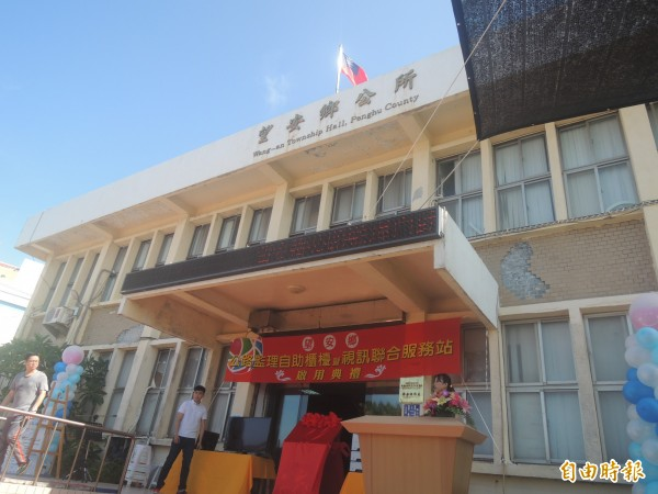 望安鄉公所捐地節稅,連續爆發案外案。(記者劉禹慶攝)