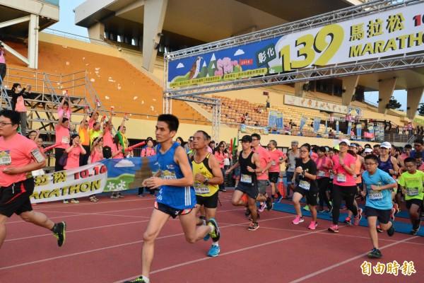 跑者由彰化縣立體育場出發。(記者張聰秋攝)