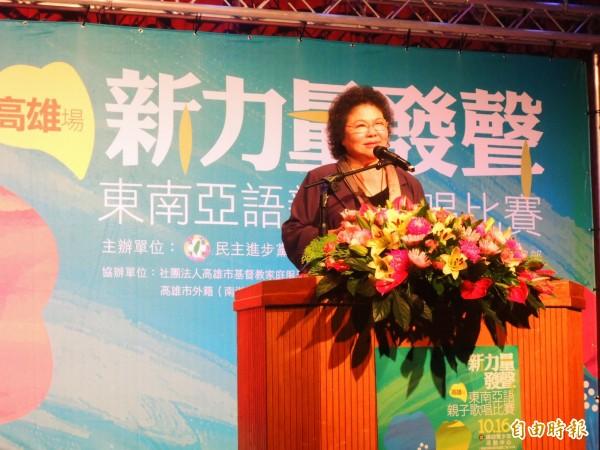 花媽出席東南亞語親子歌唱比賽,力挺新南向。(記者葛祐豪攝)