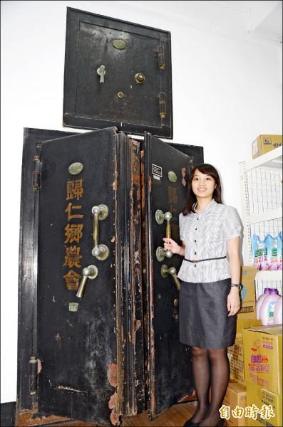 歸仁區農會仍保留近50年的老金庫,見證發展歷史(記者吳俊鋒攝)