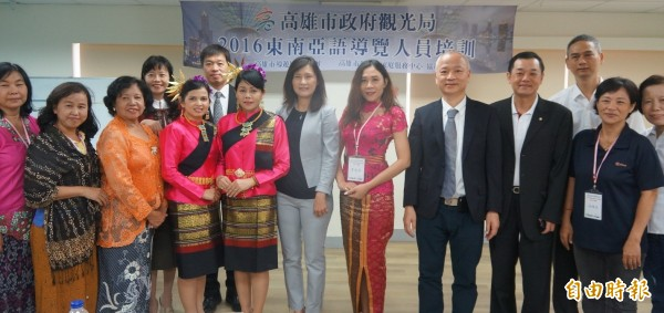 高雄市觀光局2016東南亞語導覽人員培訓班今開訓。(記者王榮祥攝)