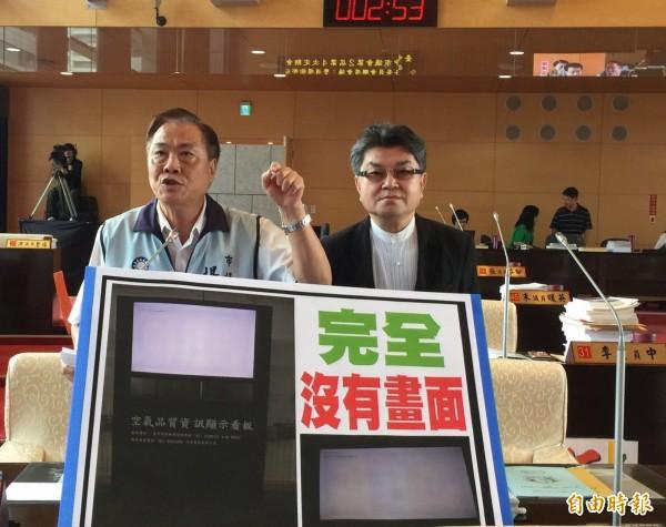 市府一樓空氣品質資訊看板一片空白,市議員楊正中(左)質疑市府做假。(記者黃鐘山攝)