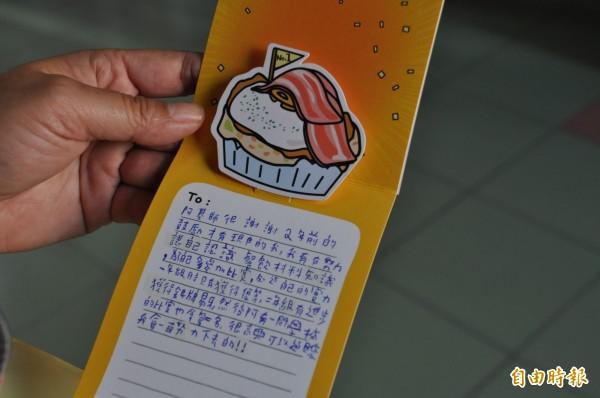 殷嘉澤今天送阿基師卡片,感謝他之前的勉勵,內容感人。(記者王善嬿攝)