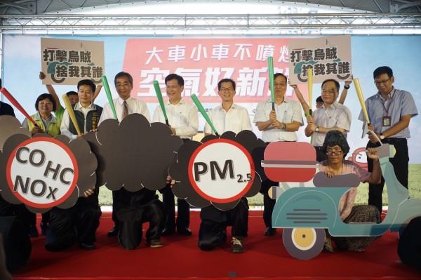 環保署針對空氣污染推動許多措施。(擷取自環保署網頁)