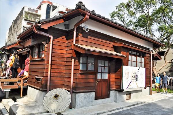 圖為大溪木藝生態博物館新開幕的「藝師館」。(記者周敏鴻攝)