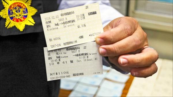 鐵路花東線一票難求,為遏阻黃牛,立法院昨日三讀通過「鐵路法部分條文修正案」,將虛偽資料或以不正指令輸入電腦購買車票、取得訂票或取票憑證者,最重可處五年有期徒刑。圖為鐵路警察局查出藝品店,涉以虛擬身分證字號搶票畫面。(資料照)