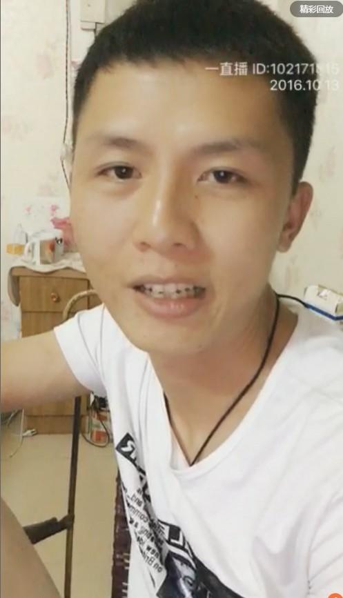 中國南寧一名男子把「難受想哭」說成「藍瘦香菇」,瞬間成為中國的流行語。(圖擷自直播網站)