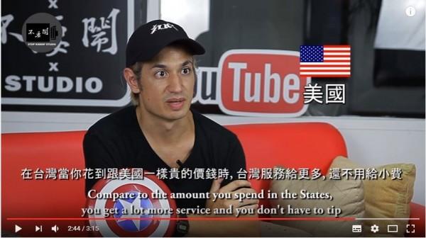 youtuber「Stopkiddinstudio」,在網上分享一段影片,內容描述來自世界各國的人,在台灣髮廊洗頭的心得。(圖擷自YouTube)