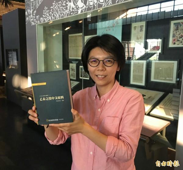 國立台灣歷史博物館出版新書《乙未之役中文史料》。(記者劉婉君攝)