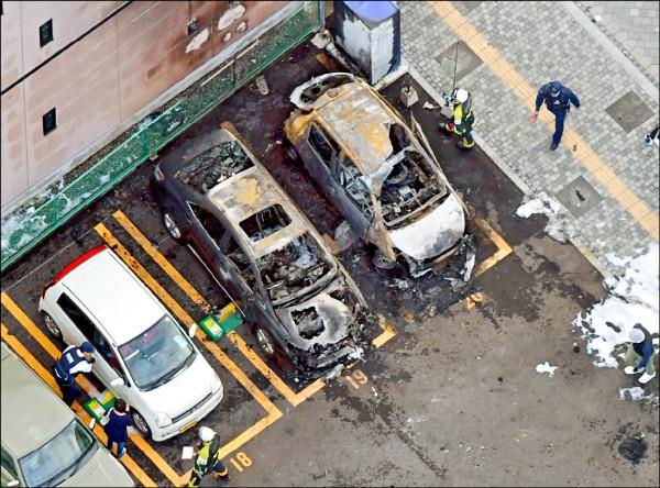 日本宇都宮市二十三日發生爆炸案,七十二歲前自衛官栗原敏勝縱火燒毀自宅後,再到附近一處公園自爆身亡,停在附近停車場的車子也於同一時間爆炸,三輛車全毀。(路透)