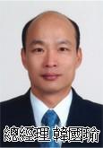 台北運銷公司總經理韓國瑜(圖)投書媒體,對農委會副主委陳吉仲進行反擊。(圖擷取自台北農產公司官網)