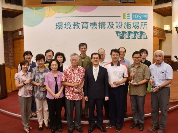 環境教育評鑑表揚大會。(圖由環保署提供)