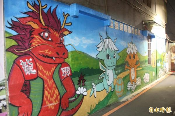 龍安里與台灣藝術大學教授張純櫻合作,並以里名為發想,創設九隻Q版小龍為主題,結合在地浮洲景色,創造「九龍傳說」共同守護龍安里。(記者鍾泓良攝)