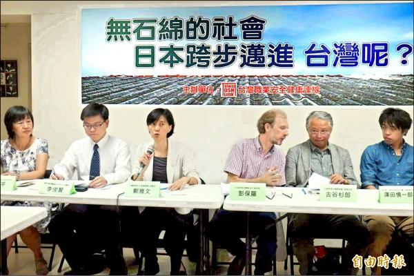 台、日兩國多個民間團體共同舉辦記者會,除呼籲台灣政府應完全禁止使用石綿,並追蹤目前仍存在生活中的石綿製品,同時對於過去因石綿而造成工殤的勞工做出適當的補償,並釐清國家責任。(記者吳柏緯攝)