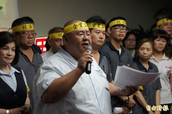 農產企業工會下午招開記者會替公司自清,並痛罵農委會提名董事李慶生。(記者黃建豪攝)
