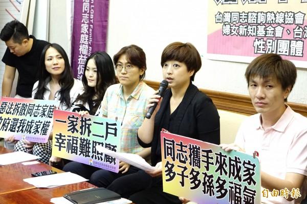 民間團體今(26)日在立法院召開「同志家庭不能等 婚姻平權要全面」記者會,呼籲儘快立法推動同性婚姻合法化。(記者王藝菘攝)