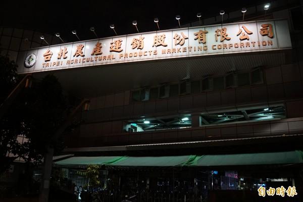 台北農產運銷公司召開董事會,選出3席常務董事,農委會、台北市政府和張系各佔1席。(資料照/記者張凱翔攝)