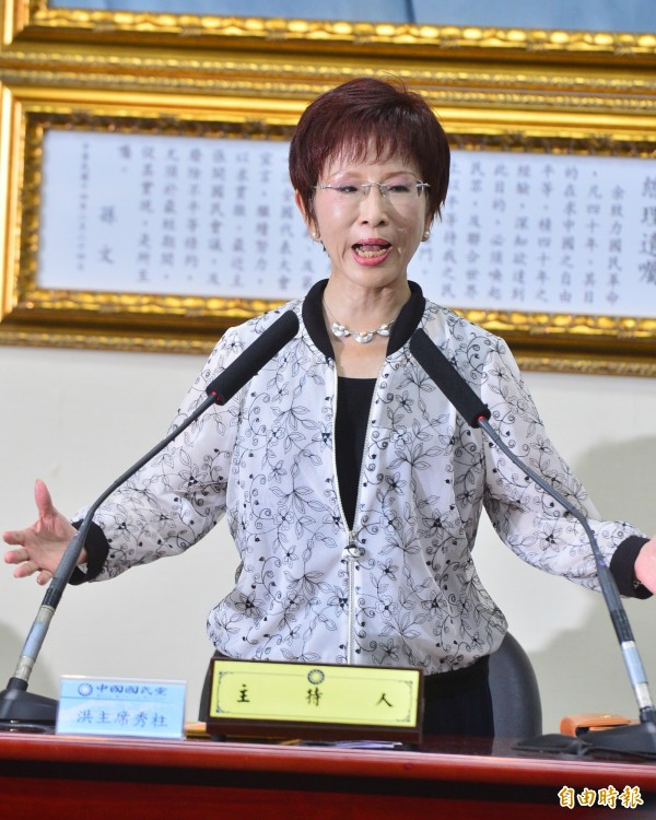 張亞中透露,洪秀柱一定會在習近平面前表達她的兩岸關係政治立場。(資料照,記者王藝菘攝)
