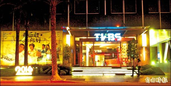 宏達電董事長王雪紅又砸40億買下TVBS總部產權,加上斥資90億買股權,共花130億入主TVBS。(記者陳奕全攝)