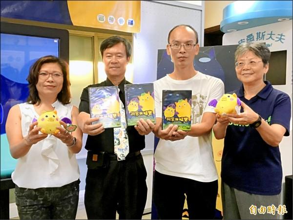推廣黃金蝙蝠生態保育,黃金蝙蝠館、台灣永續聯盟與雲科大推出「阿金與蝠寶」動畫。(記者林國賢攝)