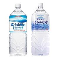 日本飲料大廠生產的礦泉水遭驗出致癌物超標,宣布回收。(翻攝自Pokka Sapporo官網)