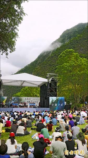 「太魯閣峽谷音樂節」昨天在太魯閣台地磅礡登場。(記者王錦義攝)