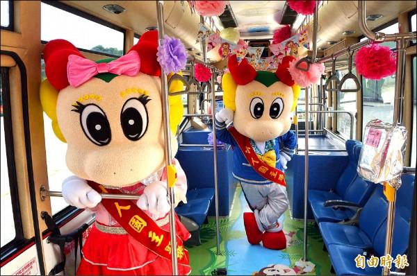 吉祥物代言 台灣好行推彩繪車-                                                台灣好行推彩繪車